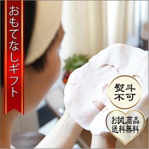 おもてなしギフト 化粧和紙 土佐和紙で美しくのプチ体験 (りぐる)を堪能できる贅沢肌ケアセット(お試しセット)|omotenashigift