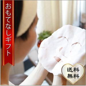 おもてなしギフト 化粧和紙 土佐和紙で美しく (りぐる)をたっぷり堪能できる贅沢肌ケアセット omotenashigift