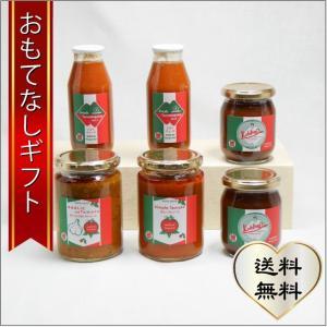 おもてなしギフト トマト 愛知県豊川市でトマトの元気を引き出して育てた和みトマト「あかまる」で作ったトマトソースのパスタセット|omotenashigift
