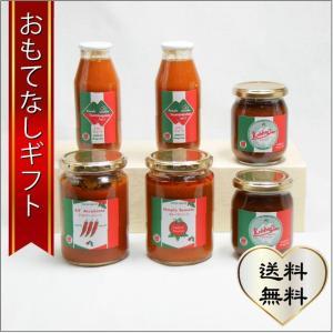 おもてなしギフト トマト 愛知県豊川市でトマトの元気を引き出して育てた和みトマト「あかまる」で作ったトマトソースのピザセット|omotenashigift