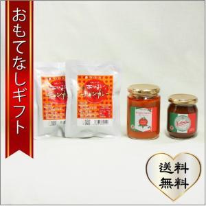 おもてなしギフト トマト 愛知県豊川市でトマトの元気を引き出して育てた和みトマト「あかまる」で作ったトマトソース|omotenashigift