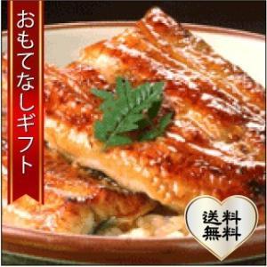 おもてなしギフト うなぎ蒲焼 土浦の老舗 小松屋のうなぎの蒲焼の真空パック詰合せ|omotenashigift