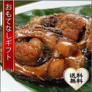 おもてなしギフト 鯉の佃煮 土浦の老舗 小松屋の鯉の佃煮 長兵衛鯉(ちょうべえこい) 醤油仕立てのあっさりとした上品な味の鯉の旨煮|omotenashigift