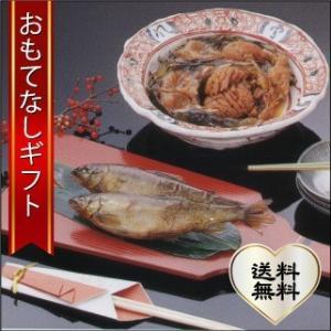 おもてなしギフト 鮎の佃煮 土浦の老舗 小松屋の鮎の佃煮 笹鮎 香りを生かし骨までお召し上がりいただけるよう柔かく煮きあげました|omotenashigift