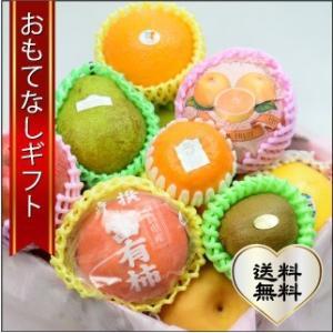 おもてなしギフト フルーツ詰め合わせ 驚きのフルーツギフト こんなフルーツボックス見たことない 優等級以上のフルーツを詰合せました(A)|omotenashigift