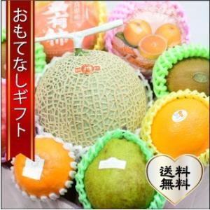 おもてなしギフト フルーツ詰め合わせ 驚きのフルーツギフト こんなフルーツボックス見たことない 優等級以上のフルーツを詰合せました(B)|omotenashigift