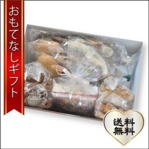 おもてなしギフト ラスク らすく工房 美・Sekiyamaがお届けする天使のらすくとクッキーのプレミアムセット|omotenashigift