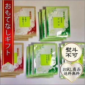 おもてなしギフト 宇治茶 宇治田原町の浅田園のストレート茶の5種類飲み比べお試しセット|omotenashigift