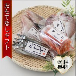 おもてなしギフト 干物詰合せ 富山県魚津の朝野商店の魚市場でセリ、加工して届ける旬の紅白干物セット(梅)|omotenashigift