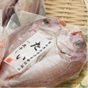 おもてなしギフト 干物詰合せ 富山県魚津の朝野商店の魚市場でセリ、加工して届ける旬の紅白干物セット(梅)|omotenashigift|06