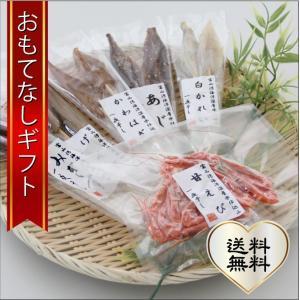 おもてなしギフト 串打ち干物 手作り串打ち干物セット 魚津の旬の地魚と干し甘えびをセットにしました|omotenashigift