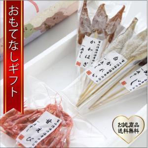 おもてなしギフト 地魚の干物 贈る前に食べてみたい お試しセット|omotenashigift