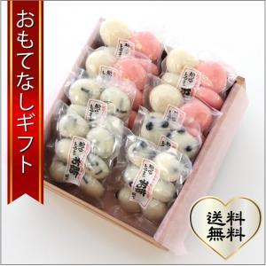 おもてなしギフト 一升餅 富山県魚津市の餅屋 源七が作ったおめでたいおめでたい一升餅(福のこわけ)|omotenashigift