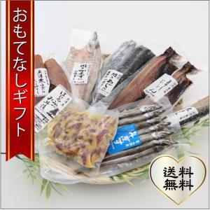 おもてなしギフト 干物セットA 富山県魚津市で約70年の歴史のある干物のハマオカがお届けするご飯で楽しむ一週間魚津フェア(飯)|omotenashigift