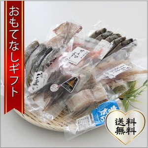 おもてなしギフト 干物セット 富山県魚津市で約70年の歴史のある干物のハマオカがお届けするお酒で楽しむ一週間魚津フェア(酒)