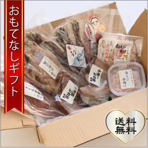 おもてなしギフト 富山の干物 富山県魚津市の老舗の浜浦水産がお届けする富山の干物のおつまみセット |omotenashigift