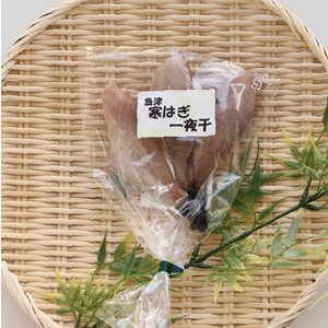おもてなしギフト 富山の干物 富山県魚津市の老舗の浜浦水産がお届けする富山の干物のおつまみセット |omotenashigift|02