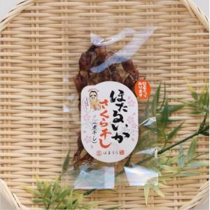 おもてなしギフト 富山の干物 富山県魚津市の老舗の浜浦水産がお届けする富山の干物のおつまみセット |omotenashigift|04