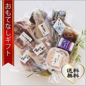 おもてなしギフト 富山の干物 富山県魚津市の老舗の浜浦水産がお届けする富山の干物のご飯の友セット |omotenashigift