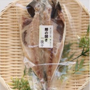 おもてなしギフト 富山の干物 富山県魚津市の老舗の浜浦水産がお届けする富山の干物のご飯の友セット  omotenashigift 05