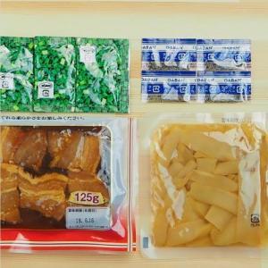 おもてなしギフト ラーメン 昭和20年創業の魚津のこだわり麺屋 石川製麺の越中富山ブラックラーメン 4人前セット|omotenashigift|04