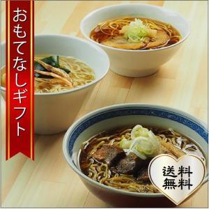 おもてなしギフト 米粉ラーメン 昭和20年創業の魚津のこだわり麺屋 石川製麺の麺は楽しい 富山の生麺4種詰合せ|omotenashigift