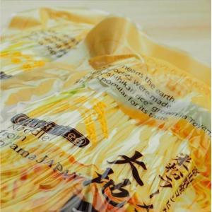 おもてなしギフト 米粉ラーメン 昭和20年創業の魚津のこだわり麺屋 石川製麺の麺は楽しい 富山の生麺4種詰合せ|omotenashigift|05