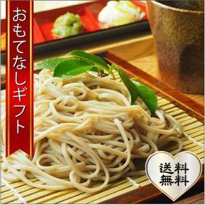 おもてなしギフト うどん 昭和20年創業の魚津のこだわり麺屋 石川製麺の麺は楽しい 富山の茹麺3種詰合せ|omotenashigift