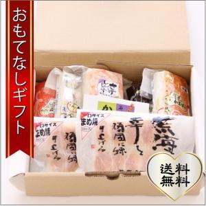 おもてなしギフト 蒲鉾セット 約70年の歴史を持つ魚津の石崎蒲鉾の伝統の小巻蒲鉾5本まめ焼きセット|omotenashigift