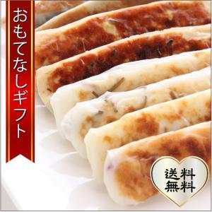 おもてなしギフト 蒲鉾セット 約70年の歴史を持つ魚津の石崎蒲鉾の新しさの串かま8本セット|omotenashigift