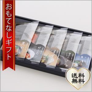 おもてなしギフト 昆布じめ 創業40年の歴史の富山県魚津のかねみつの昆布じめ刺し身詰合せ5種  |omotenashigift