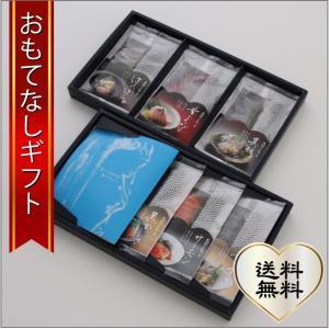 おもてなしギフト 昆布じめ 創業40年の歴史の富山県魚津のかねみつの昆布じめ刺し身詰合せ7種
