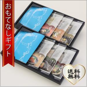おもてなしギフト 昆布じめ 創業40年の歴史の富山県魚津のかねみつの昆布じめ刺し身詰合せ8種  |omotenashigift