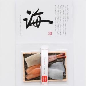 おもてなしギフト 昆布じめ 創業40年の歴史の富山県魚津のかねみつの昆布じめ刺し身詰合せ8種  |omotenashigift|05