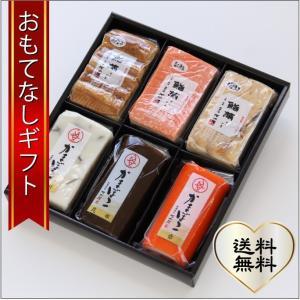 おもてなしギフト かまぼこ 富山県魚津の老舗 河内屋の伝統の昆布巻き蒲鉾と鮨蒲のセット|omotenashigift
