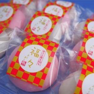 おもてなしギフト 福々大福 富山県魚津の老舗和菓子の大崎丸善が作った素材(新大正糯米100%)にこだわった硬くなる焼大福 (12個入)|omotenashigift|06