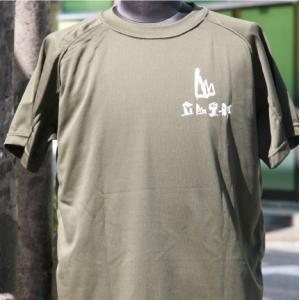 おもてなしギフト Tシャツ 立山の玄関 富山県魚津から届けるアルピニストのための剱岳クールナイスTシャツ|omotenashigift|02