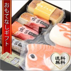 おもてなしギフト 細工かまぼこ 魚津の尾崎かまぼこ館オリジナルの細工かまぼこを代表する鯛のかまぼことお絵描きかまぼこのセット(A)|omotenashigift