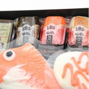 おもてなしギフト 細工かまぼこ 魚津の尾崎かまぼこ館オリジナルの細工かまぼこを代表する鯛のかまぼことお絵描きかまぼこのセット(A)|omotenashigift|02