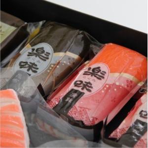 おもてなしギフト 細工かまぼこ 魚津の尾崎かまぼこ館オリジナルの細工かまぼこを代表する鯛のかまぼことお絵描きかまぼこのセット(A)|omotenashigift|04