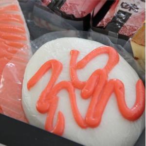 おもてなしギフト 細工かまぼこ 魚津の尾崎かまぼこ館オリジナルの細工かまぼこを代表する鯛のかまぼことお絵描きかまぼこのセット(A)|omotenashigift|06