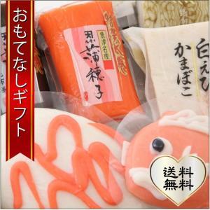 おもてなしギフト 細工かまぼこ 魚津の尾崎かまぼこ館オリジナルの細工かまぼこを代表する鯛のかまぼことお絵描きかまぼこのセット(B)|omotenashigift
