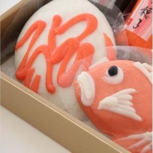 おもてなしギフト 細工かまぼこ 魚津の尾崎かまぼこ館オリジナルの細工かまぼこを代表する鯛のかまぼことお絵描きかまぼこのセット(B)|omotenashigift|03