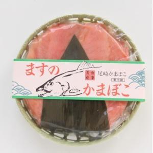 おもてなしギフト 細工かまぼこ 魚津の尾崎かまぼこ館オリジナルのかまぼこ詰め合わせセット|omotenashigift|02