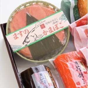 おもてなしギフト 細工かまぼこ 魚津の尾崎かまぼこ館オリジナルのかまぼこ詰め合わせセット|omotenashigift|03