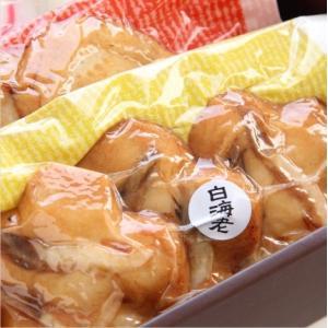 おもてなしギフト 細工かまぼこ 魚津の尾崎かまぼこ館オリジナルのかまぼこ詰め合わせセット|omotenashigift|04