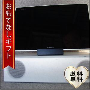 おもてなしギフト スピーカー 富山県魚津市のスピーカーメーカー ソリューションラボRの心地よい低音を再生するマジックスピーカー(BESIDE・A4)|omotenashigift