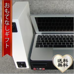 おもてなしギフト スピーカー 富山県魚津市のスピーカーメーカー ソリューションラボRの心地よい低音を再生するマジックスピーカー(BESIDE・B5)|omotenashigift