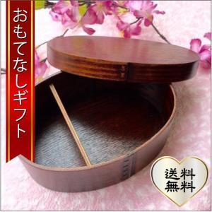 おもてなしギフト 弁当箱 魚津漆器の唯一のお店 鷹休漆器店が漆器で作ったわっぱ弁当箱(大)|omotenashigift
