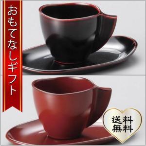 おもてなしギフト コーヒーカップ 魚津漆器の唯一のお店 鷹休漆器店が漆器で作った珈琲カップセット ペア|omotenashigift